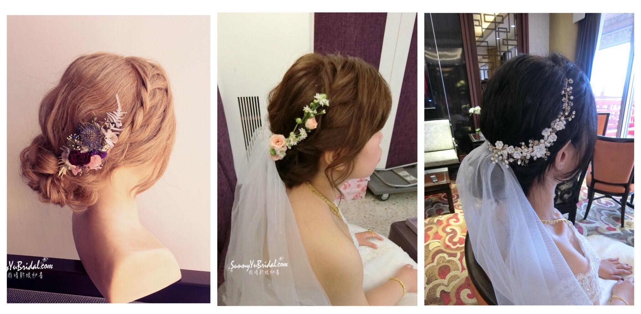新娘髮色 新娘需要染髮嗎 新娘盤髮造型 新娘髮型 台北新娘秘書雨晴 南港內湖新秘推薦 新娘染髮