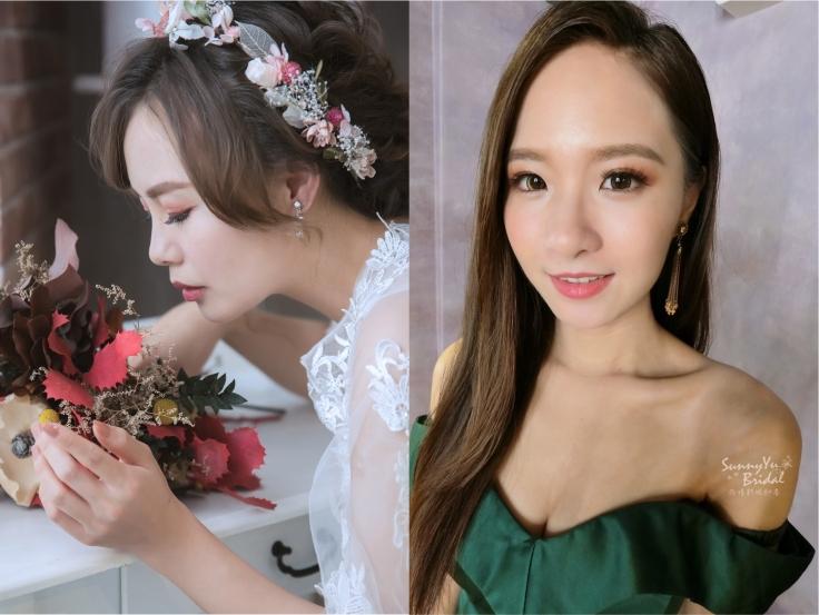 光澤透亮肌妝感|自然妝感|清透妝感|新娘氣質妝感|新娘妝容