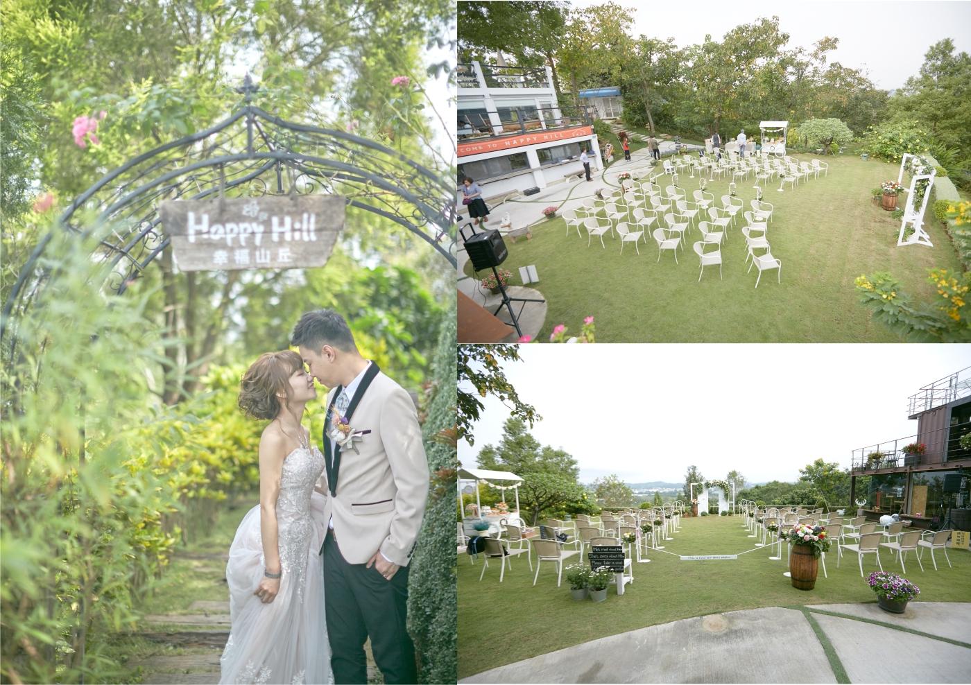嘉義婚禮佈置推薦|戶外證婚|幸福山丘|憶起幸福|嘉義婚禮佈置評價|婚禮背板|花藝設計|