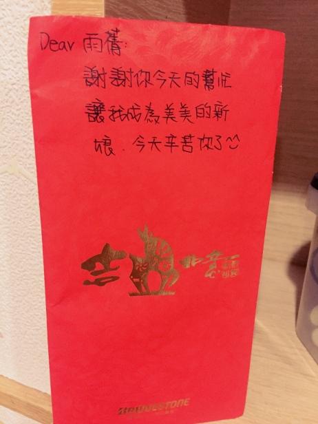 台北新秘推薦|新娘秘書推薦|新娘秘書評價|雨晴新娘秘書|內湖南港新秘妝髮|