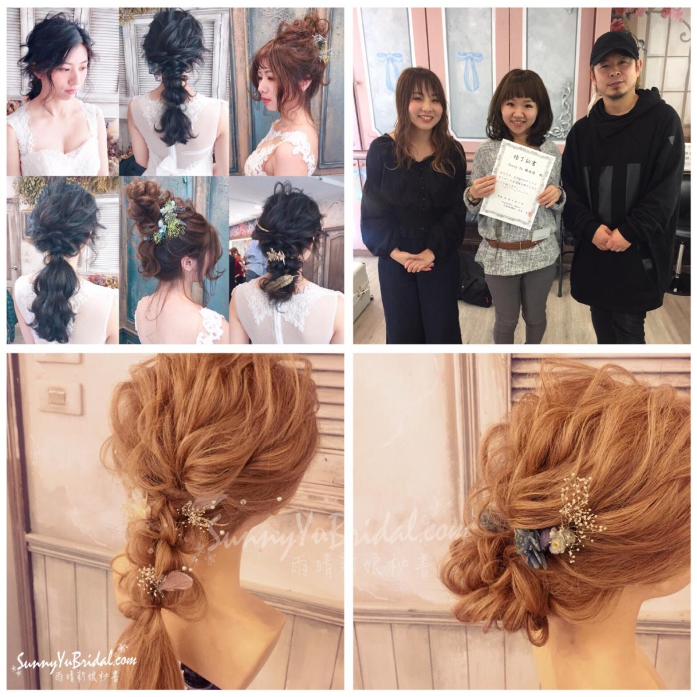 日系髮型|新秘髮型進修|台北新娘秘書推薦|南港內湖新娘秘書|拉絲空氣感新娘髮型