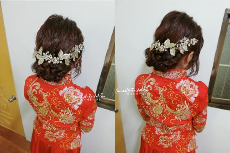 新娘髮型1