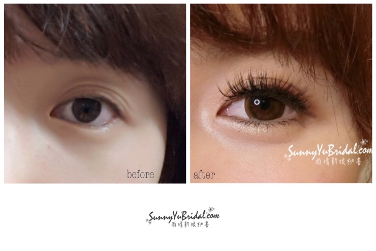 新娘妝容|新娘精緻眼妝|眼型調整|清透乾淨眼妝|根根分明睫毛|仿真下睫毛|眼妝前後比對|多眼折眼皮眼妝
