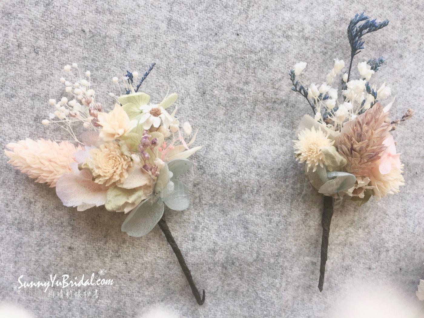 客製乾燥花飾|客製新娘飾品|台北新娘秘書|台北內湖南港新秘推薦雨晴|手作新娘飾品|雨晴手作|乾燥不凋花新娘飾品|乾燥花新娘造型|雨晴手作乾燥花飾|煙燻粉玫瑰|不凋花|永生花|白紗髮飾|白紗造型|客製手作