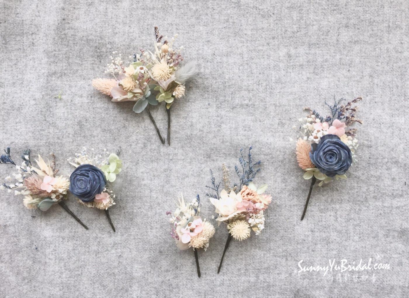客製乾燥花飾|客製新娘飾品|台北新娘秘書|台北內湖南港新秘推薦雨晴|手作新娘飾品|雨晴手作|乾燥不凋花新娘飾品|乾燥花新娘造型|雨晴手作乾燥花飾|煙燻粉玫瑰|不凋花|永生花|白紗髮飾|白紗造型|客製手作乾燥花髮叉|證婚飾品