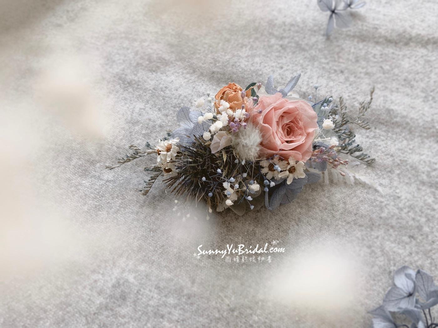 台北新娘秘書|台北內湖南港新秘推薦雨晴|手作新娘飾品|雨晴手作|乾燥不凋花新娘飾品|乾燥花新娘造型|雨晴手作乾燥花飾|煙燻粉玫瑰|不凋花|永生花