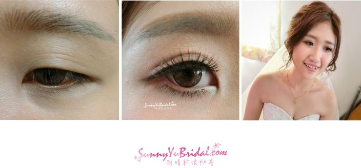 新娘妝容|新娘精緻眼妝|眼型調整|清透乾淨眼妝|根根分明睫毛|仿真下睫毛|眼妝前後比對|單眼皮眼妝|雙眼皮眼妝|眼妝特寫|矯眼